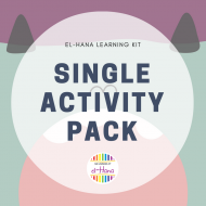 Single Activity Pack